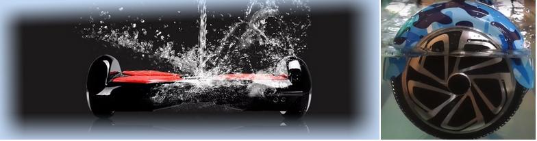 защита гироскутера от воды